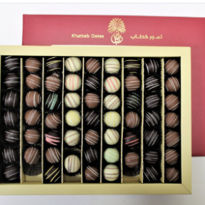 Dragee dates amman gifts