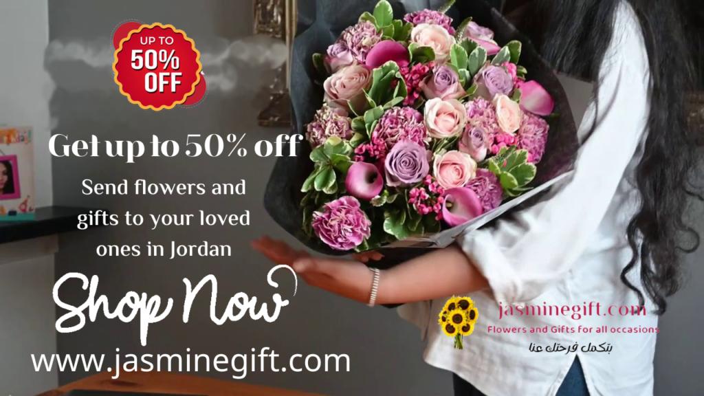 Gift online Jordan