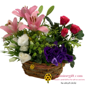 Send Gift flowers online to amman pink lilies and roses in basket
