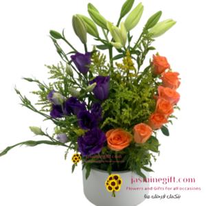 orange and lily rose in arrangement send to amman,zarqa jordan
